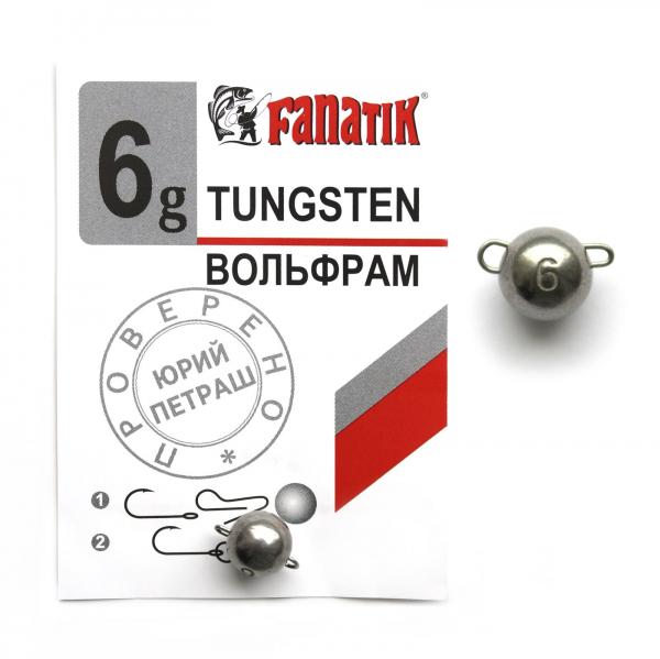 FANATIK Angel 1stk Senker Wolfram Jig Kopf demontierbar Cheburashka Tungsten