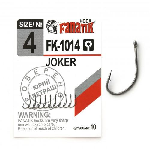 FANATIK Haken FK-1014 JOKER Friedfische VHI-Carbon (9 mm - 20.5 mm)